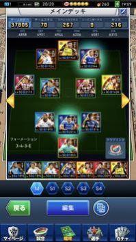 J联赛俱乐部冠军游戏手机版下载图片1