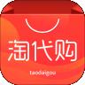 淘代购app