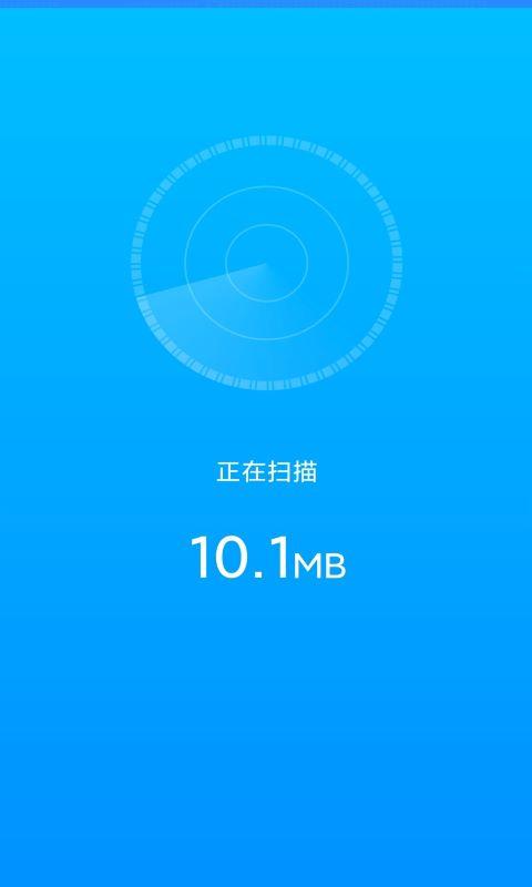 5G流量宝app手机版下载图1: