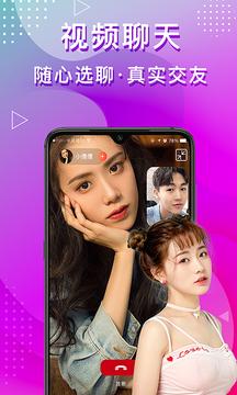 秘探app安卓版图3: