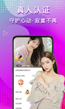 秘探app安卓版图2: