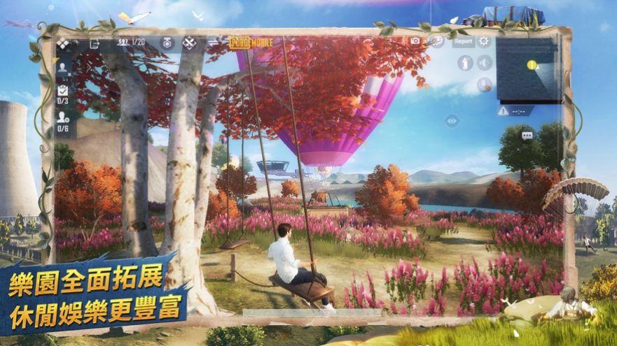 Project XTRM手游国际服下载图片1