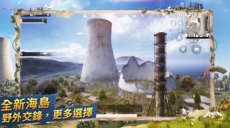Project XTRM手游国际服下载图2: