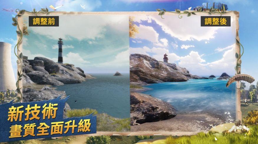 Project XTRM手游国际服下载图1: