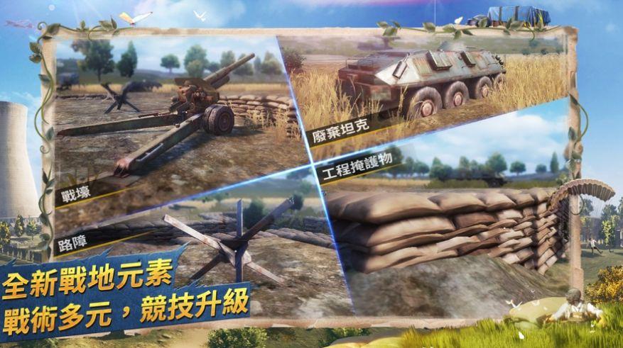 Project XTRM手游国际服下载图3:
