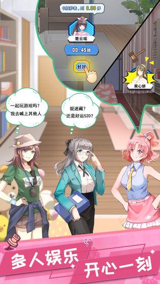 qq虚拟恋人小程序真人版下载图1: