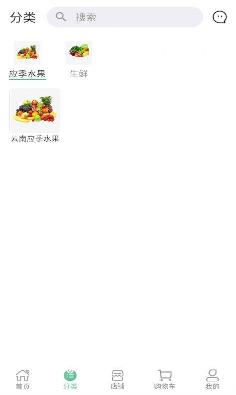 吉农号app最新版图1: