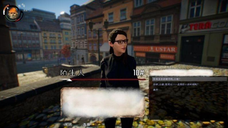 steam捡垃圾末日生存游戏中文手机版下载图2:
