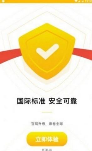 FKEx矿池交易所app官网图2: