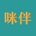 咪伴app官方版 v1.3