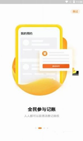 AKITA秋田犬币挖矿手机版app图1: