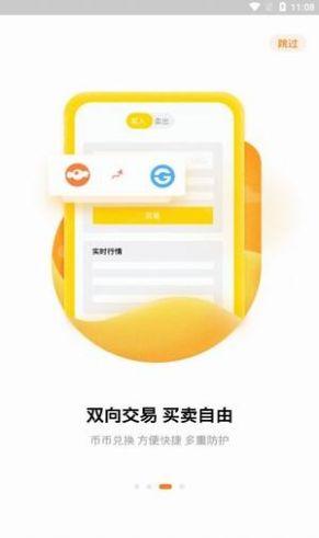 AKITA秋田犬币挖矿手机版app图3: