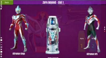 DX奥特曼变身器3游戏中文手机版下载图1: